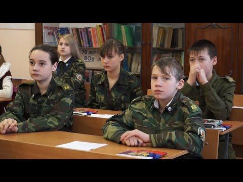 В копейской школе №9 прошли уроки памяти