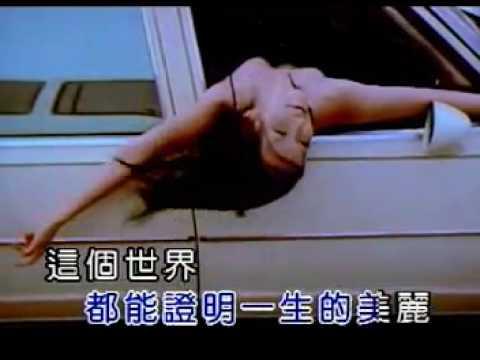 蔡健雅 - beautiful love [mv] - cai jian ya lyrics - YouTube