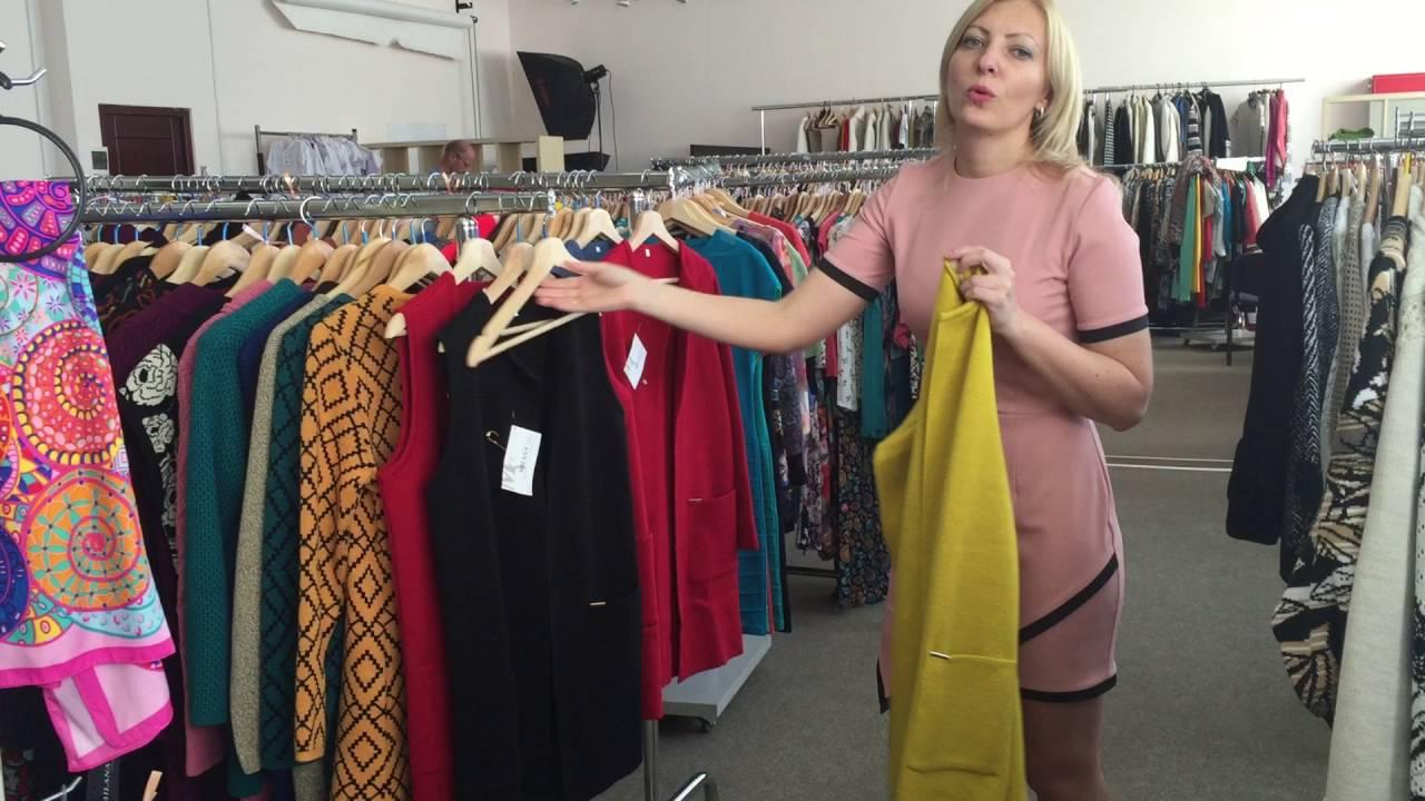 Купить 317 товаров в разделе женские жилетки больших размеров. Artaban. Ru модные и недорогие вещи. Бесплатный телефон по россии: 8-800-333 57-92.
