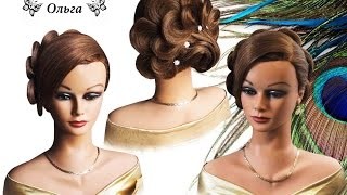 """Вечерняя прическа Павлин""""  . beautiful hairstyle Frisur Pfau gaya rambut kapralova olga"""
