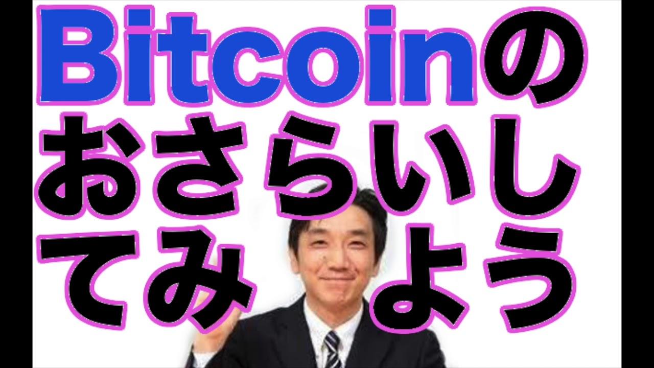 中央銀行デジタル通貨(CBDC)とは ビットコインとの違いと主なメリット