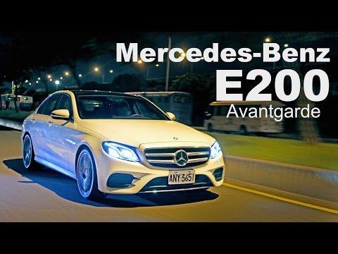 科技、奢華於一身 M-Benz E200 Avantgarde
