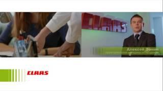100-летие CLAAS. Сбытовая компания CLAAS в России ООО КЛААС Восток(, 2015-02-18T09:11:16.000Z)