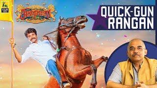 Seema Raja Review by Baradwaj Rangan | Sivakarthikeyan | Samantha | Ponram