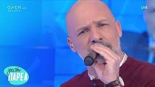 Ο Νίκος Μουτσινάς σχολιάζει την επικαιρότητα - Για Την Παρέα 16/4/2019 | OPEN TV