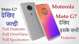 Motorola Moto G7 2019 - Introduction, Triple Camera, 8GB RAM, Features, CONCEPTS!