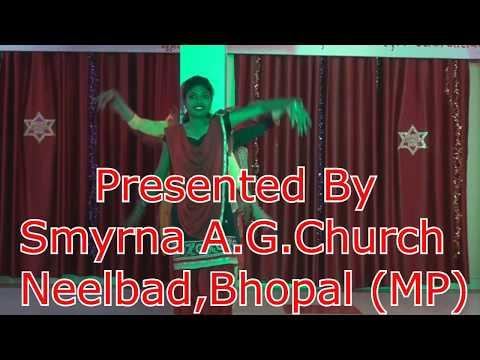 Punjabi Dance December 2017-18 Smyrna A.G.Church Neelbad Bhopal ( M.P. )