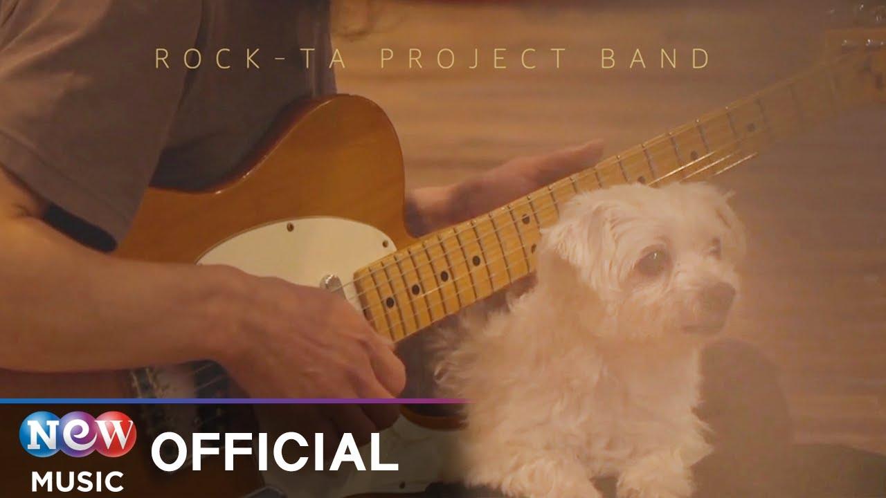 [MV] ROCK-TA PROJECT BAND - Love U(사랑해)