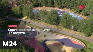 Это наш город Кубок Мэра Москвы по городошному спорту пройдет в столице - Москва 24
