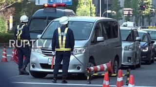 Japan: Tokyo police increase security at Imperial Hotel ahead of Trump's visit