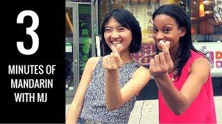 Speak Mandarin with MJ Episode 5 (A day in Flushing)
