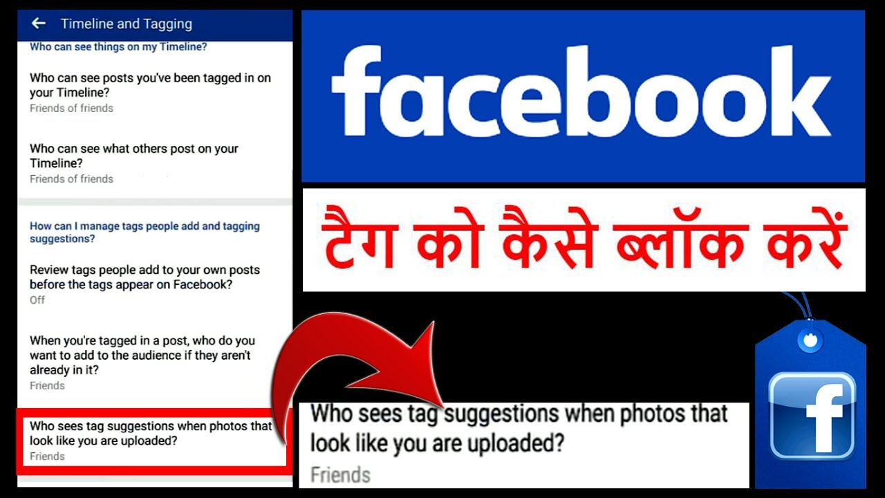 Facebook photo download online jio phone