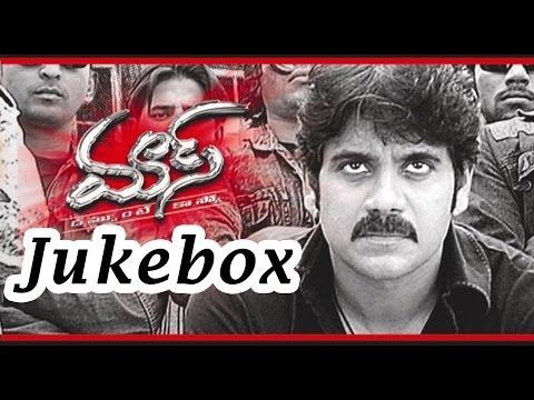 Mass (మాస్ ) Movie || Full Songs Jukebox || Nagarjuna, Jyothika