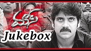Mass (మాస్ ) Movie || Full Songs Jukebox || Nagarjuna, Jyothika