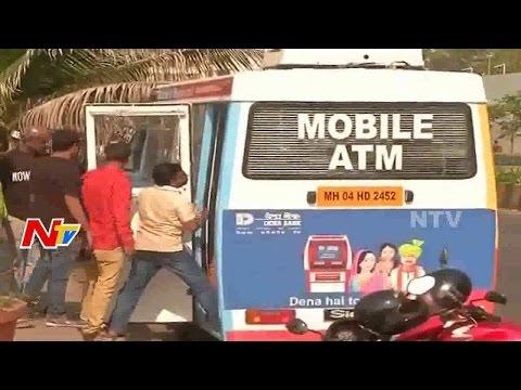 Banks Arrange Mobile ATMs in Delhi & Maharashtra || NTV