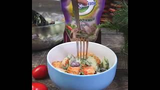 Салат с фасолью в чесночном соусе