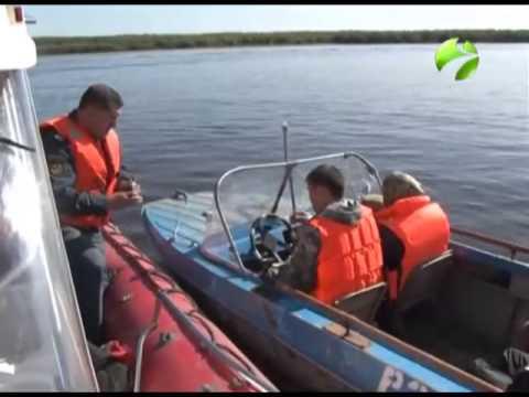 Выезд на водные объекты без жилета грозит штрафом до 2 тысяч рублей