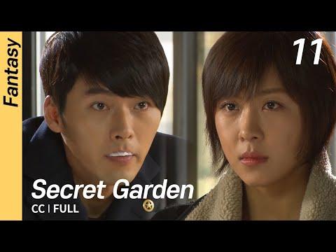 [CC/FULL] Secret Garden EP11 | 시크릿가든