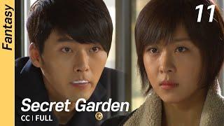 CC/FULL Secret Garden EP11  시크릿가든