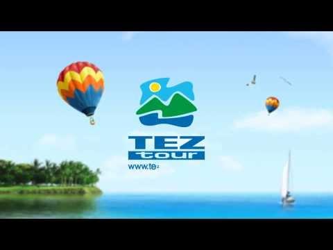 Tez Online Com   онлайн бронирование туров TEZ TOUR