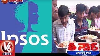 Non Veg Eaters Decreasing In India | Teenmaar News | V6 News
