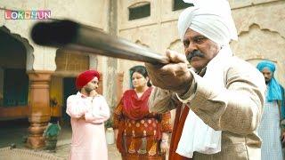 Punjabi Boy Da Love Latter || Punjabi Comedy Scene - Goreyan Nu Daffa Karo