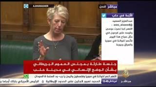 وزير خارجية بريطانيا يدعو للتظاهر ضد روسيا