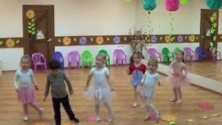 Открытый урок по ритмике Дети 4-5 лет Детский клуб Капитошка www.kapetoshka.ru