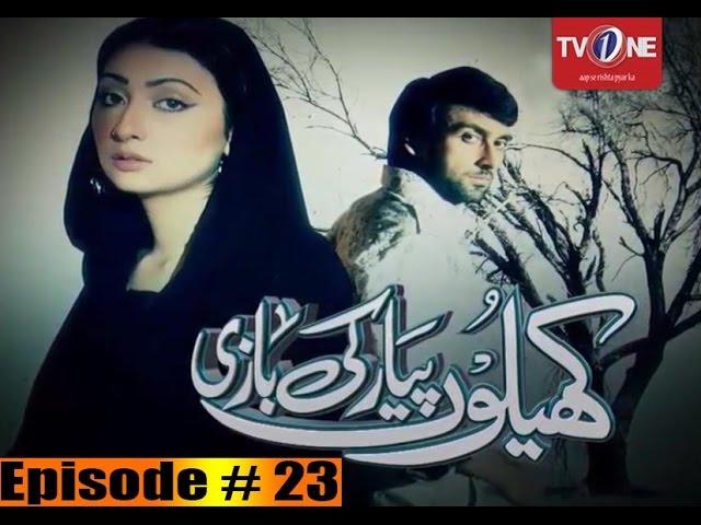 Khailon Pyar Ki Bazi | Episode #23 | Full HD | TV One Classics | Romantic  Drama | 2013