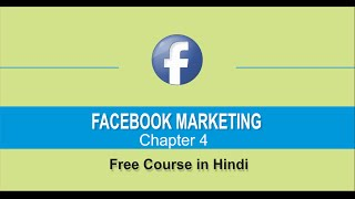 Facebook Marketing tutorial for Beginners in Hindi Chapter-4