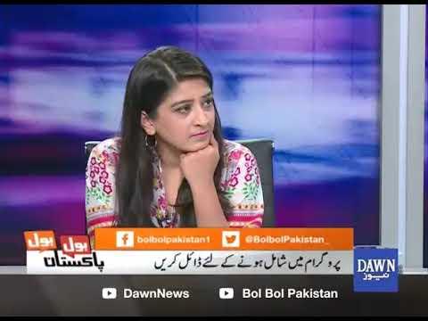 "Bol Bol Pakistan - August 15, 2017 ""Nawaz Sharif review petition, NA 120, Lahore High Court"""