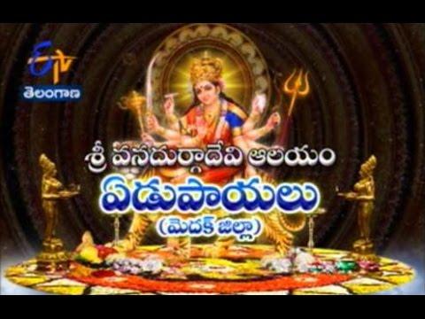 Teerthayatra - Sri VanaDurgaDevi Temple, Edupayala, Medak District - TS - 3rd November 2015