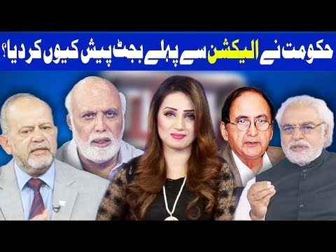 Think Tank With Syeda Ayesha Naaz - 27 April 2018 | Dunya News