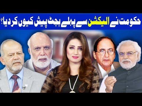 Think Tank With Syeda Ayesha Naaz - 27 April 2018 - Dunya News