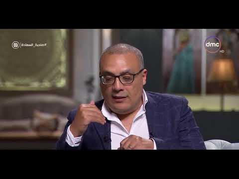 صاحبة السعادة - أ / يسري الفخراني : نجاح مسلسل أبو العروسة ليس في مصر فقط ولكن إنتشر بالخارج أيضًا