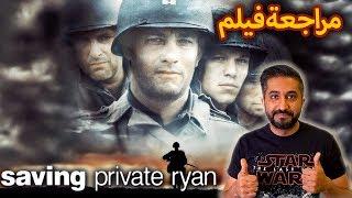 فيلم saving private ryan