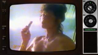 1987 - Bounty Chocolate Bar - Taste Of Paradise