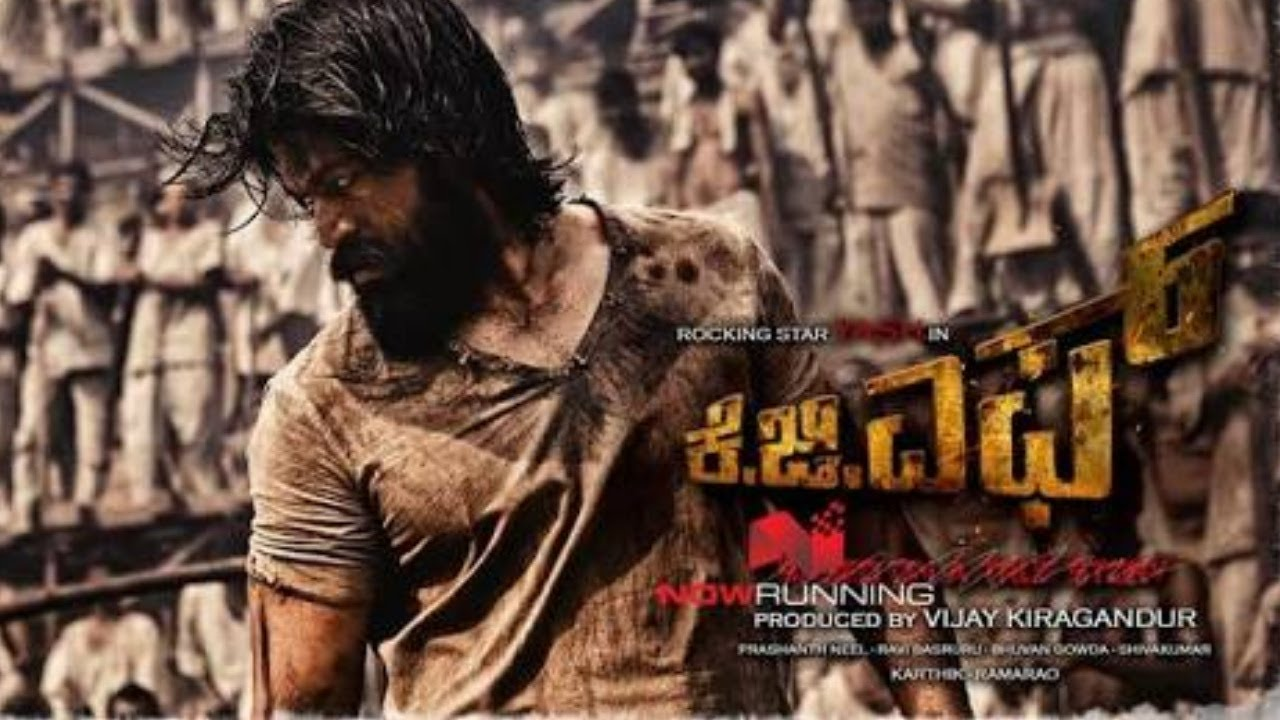 Kgf Kannada Full Movie Trailer Yash Srinidhi Shetty Latest