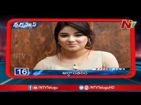 Speed News | Latest Telugu News | 30-06-2019 | NTV