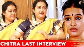 என்னோட சொத்துக்கு ஆசை படாதவங்க இவங்க மட்டும் தான் - Actress Nallennai Chitra Throw Back Interview