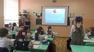 """Урок русского языка в 3 классе по теме """"Имя существительное.Постоянные и непостоянные признаки"""""""