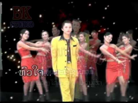 lao music video