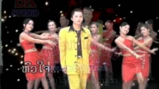 Video lao music video download MP3, 3GP, MP4, WEBM, AVI, FLV Juli 2018