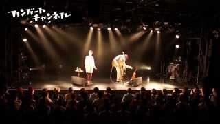 4年ぶりのニューアルバム「むかしぼくはみじめだった」レコ発ツアー 9/1...