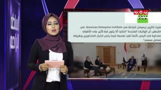 السلطة الرابعة 08-08-2017 تقديم بسنت فرج | يمن شباب