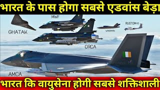 Indian Air Force Future Fighter Jet|Indian Air Force Strength|Indian Air Future Aircraft| IAF 2025