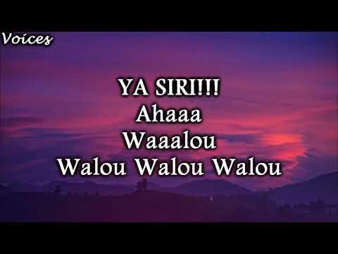 Download Fnaïre   Siri Siri Lyrics   فناير   سيري سيري كلمات   CONTACT 03121215158