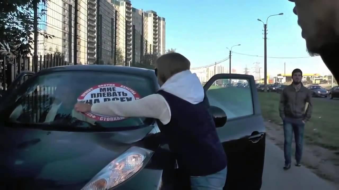 СтопХам Женщины за рулём