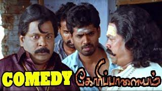 Goripalayam | Goripalayam movie scenes | singampuli flirts with Sujibala | mayilsamy comedy scene