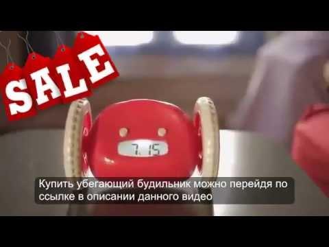 Электронные часы-будильник под дерево (зеленый циферблат) - YouTube